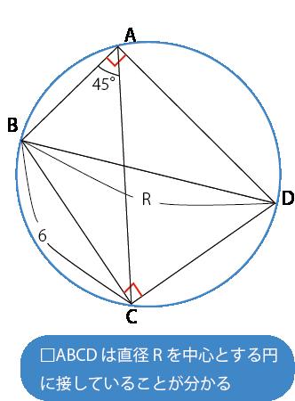 正弦定理問題②