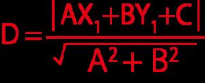 点と直線の距離 公式