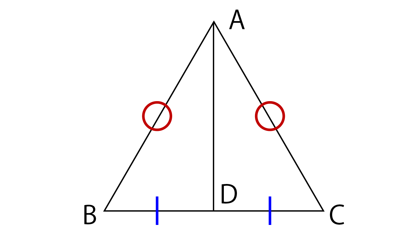 三角形ABC