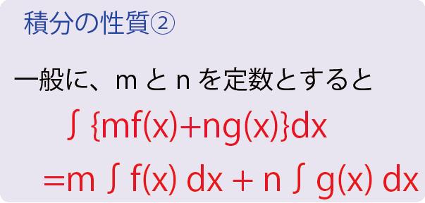 不定積分公式3修正