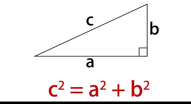 三平方の定理を慶應生が超わかりやすく解説!公式・証明・計算問題付き