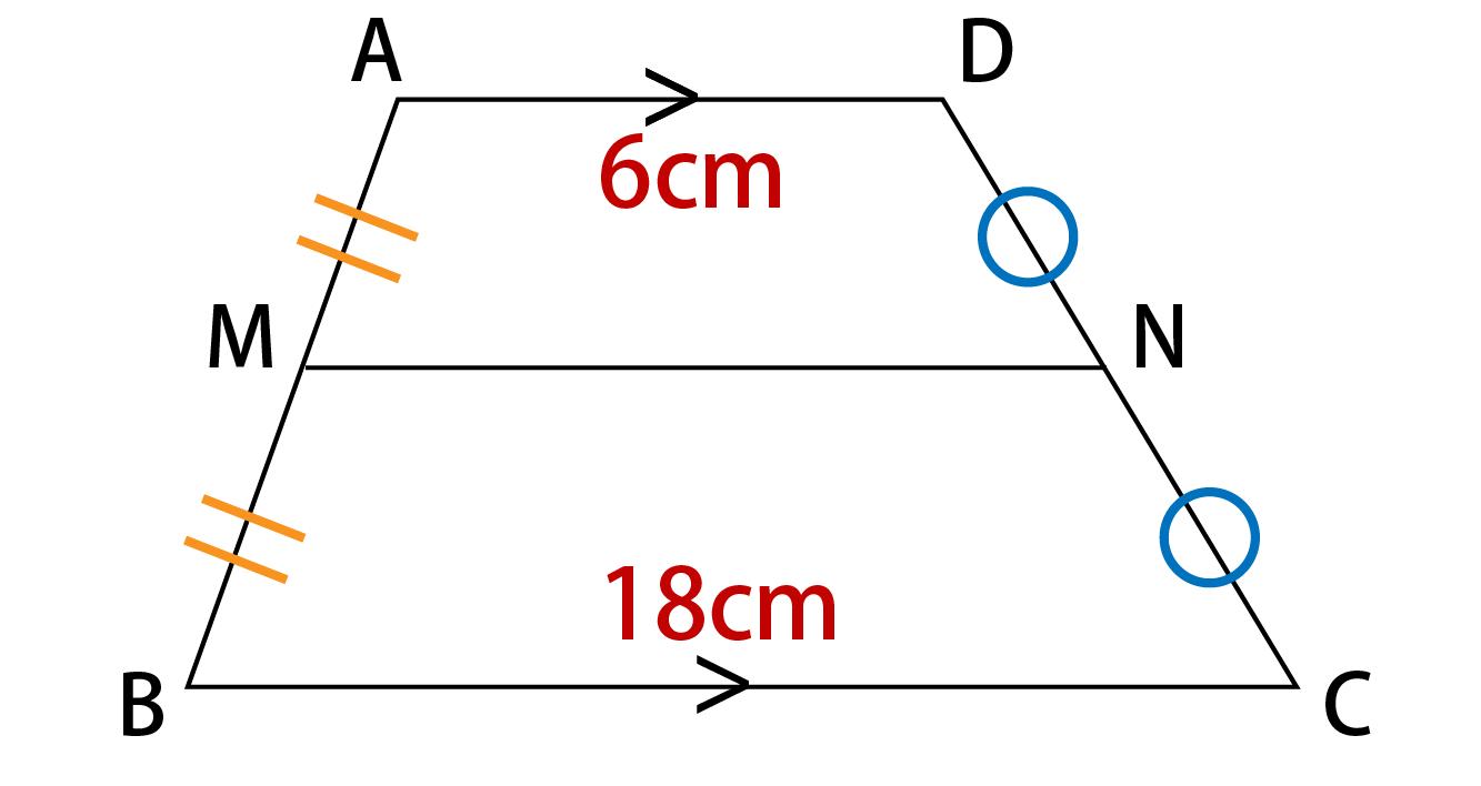 中点連結定理の練習問題その2問題画像