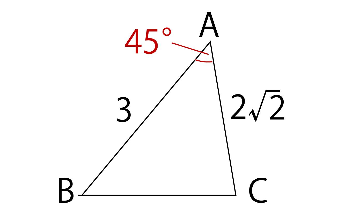 三角形ABCの図