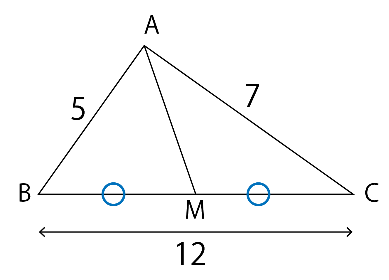 中線定理の練習問題 三角形ABC