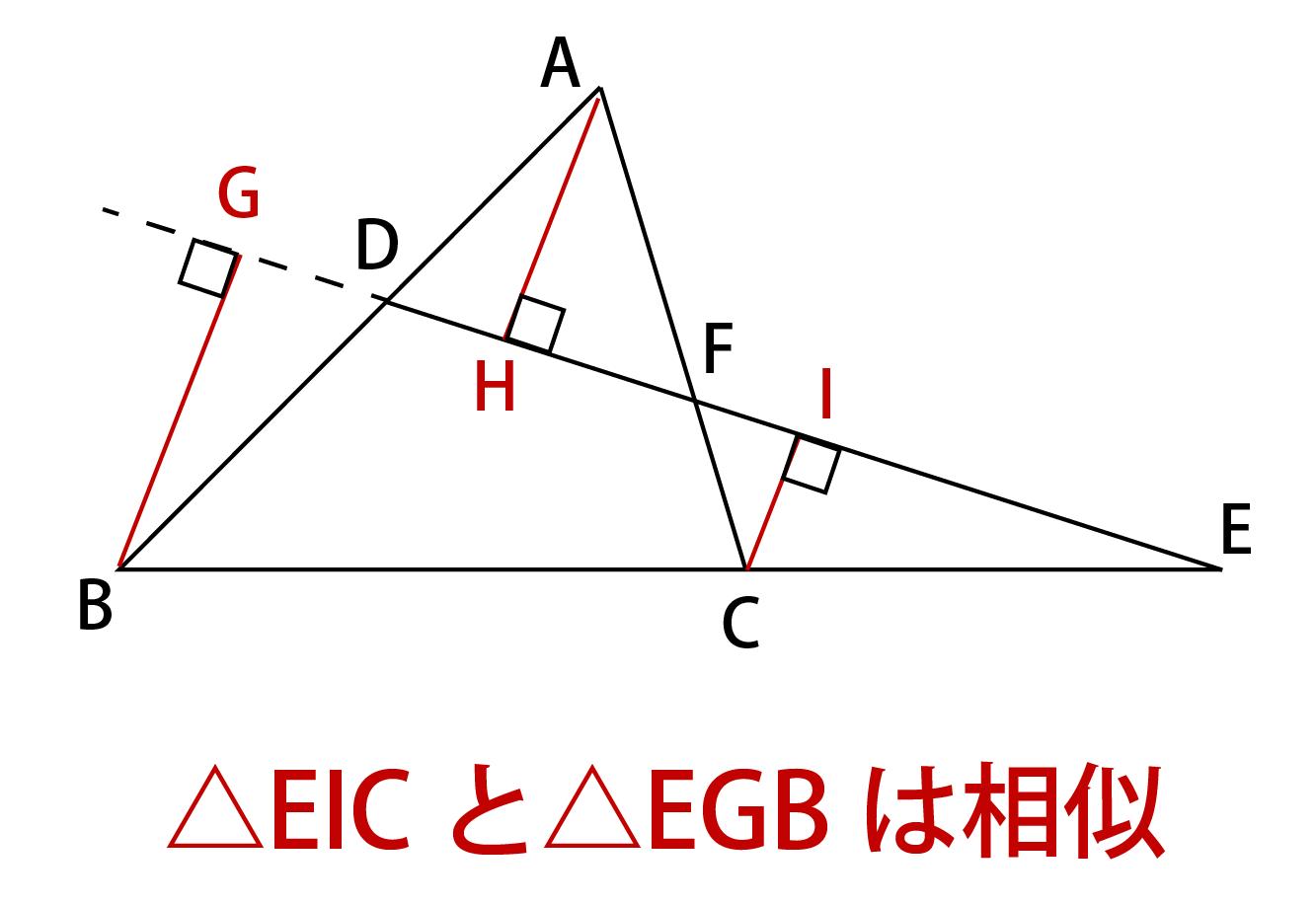 △EICと△EGBは相似