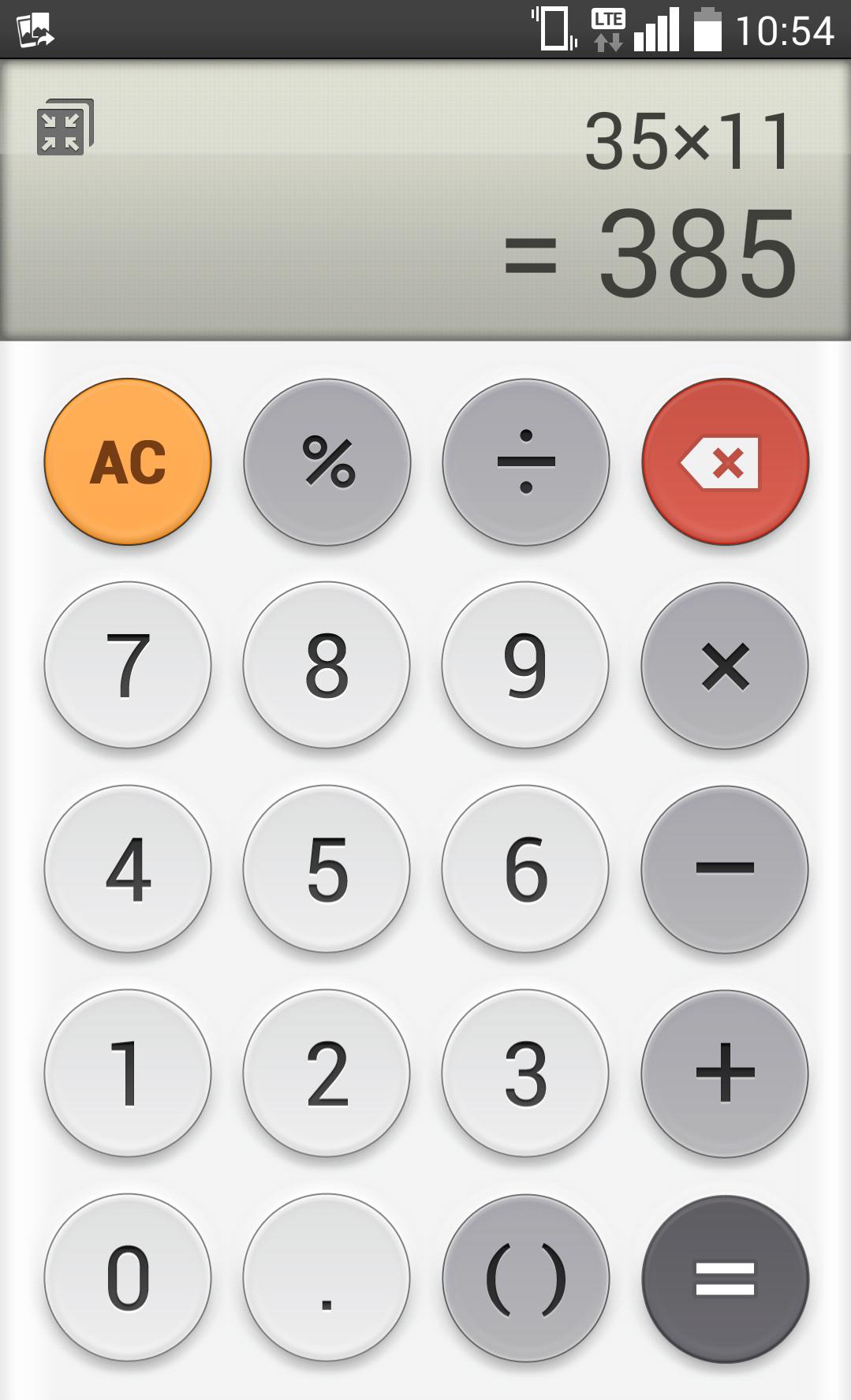 35×11を電卓で計算