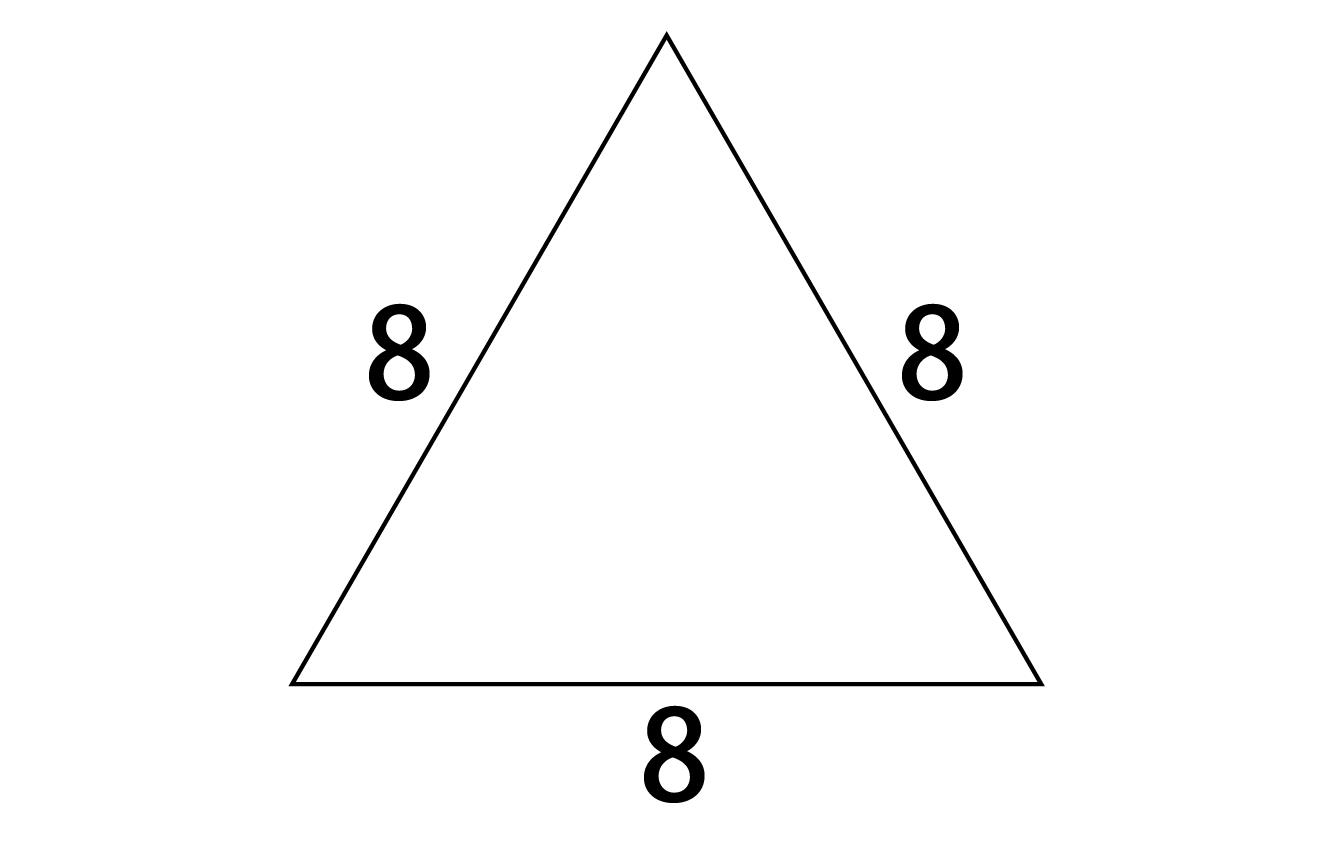 1辺が8の正三角形