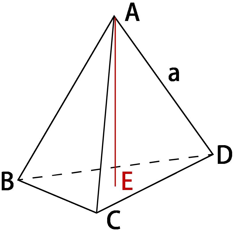 正三角形BCD