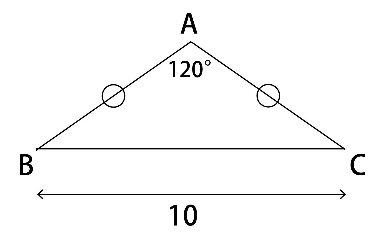 AB=AC、頂角が120°、BC=10の二等辺三角形