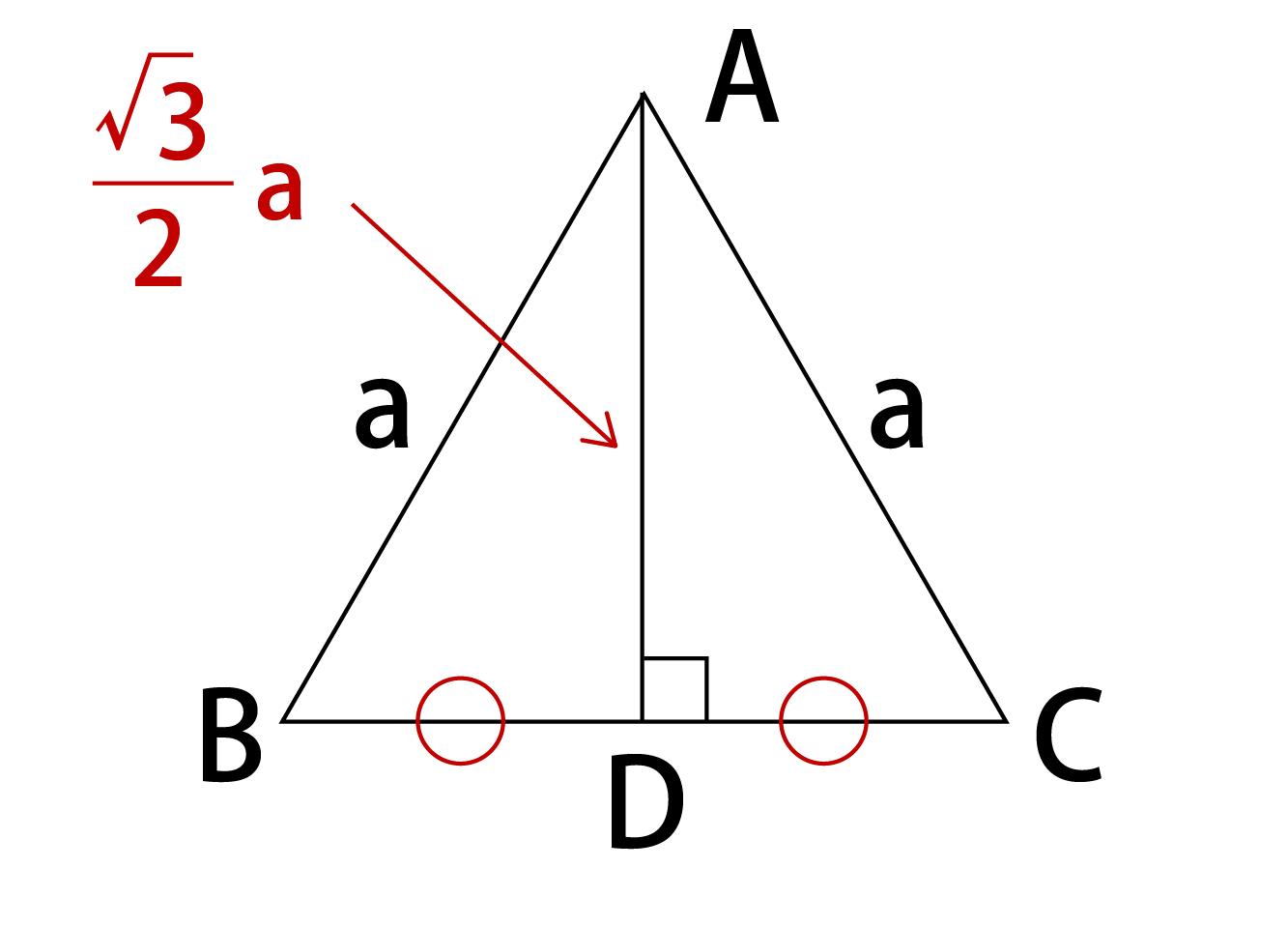 正三角形ABCのADの長さ