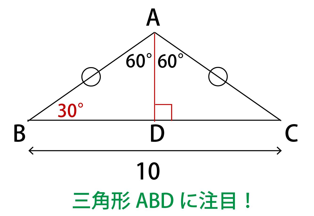 三角形ABD