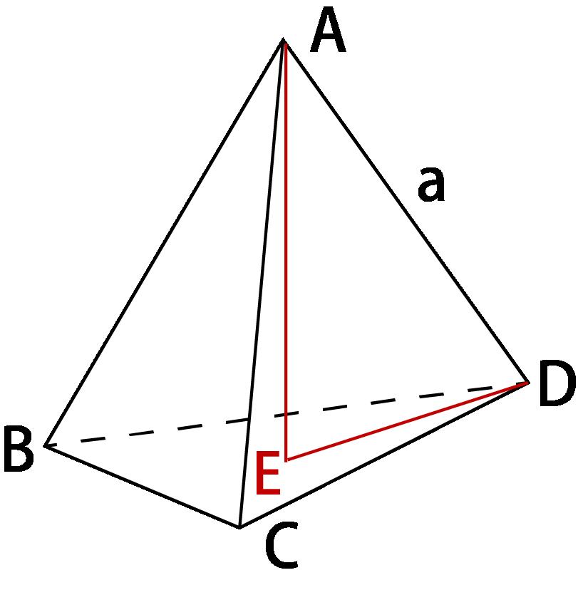 三角形AED
