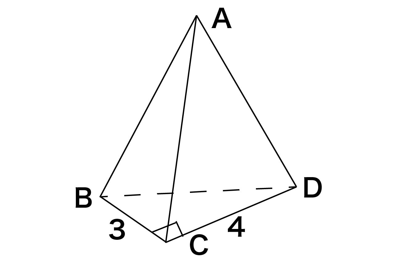 三角錐A-BCD