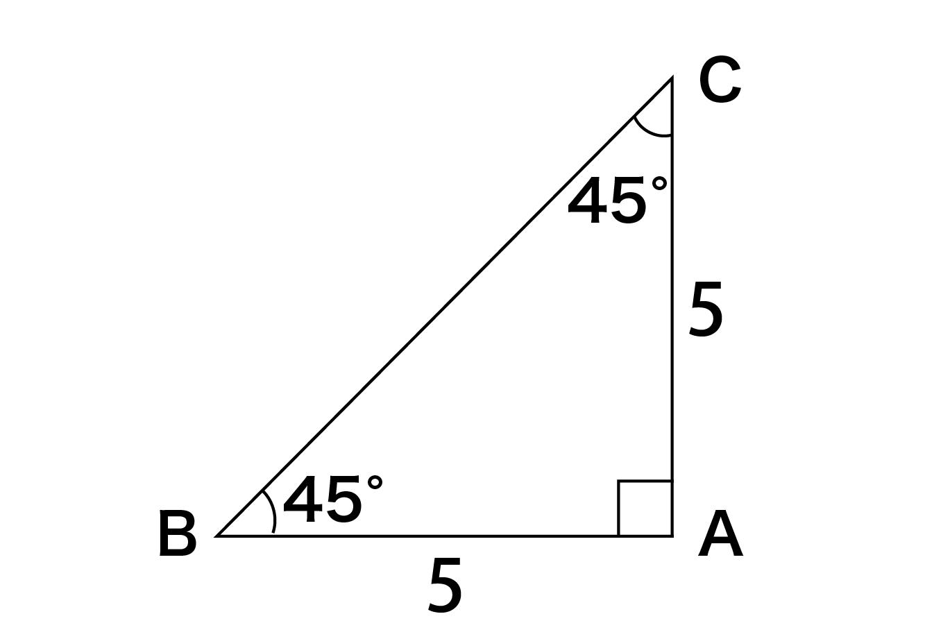 AB=AC=5の直角二等辺三角形