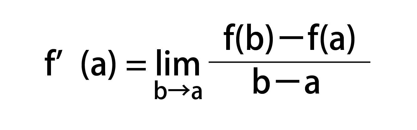 微分係数公式の1つ目