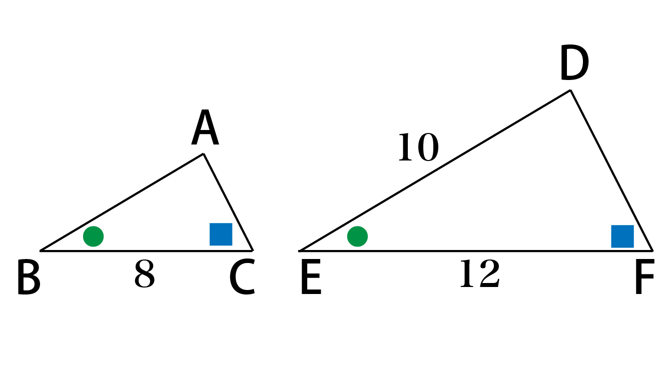 三角形ABCと三角形DEF