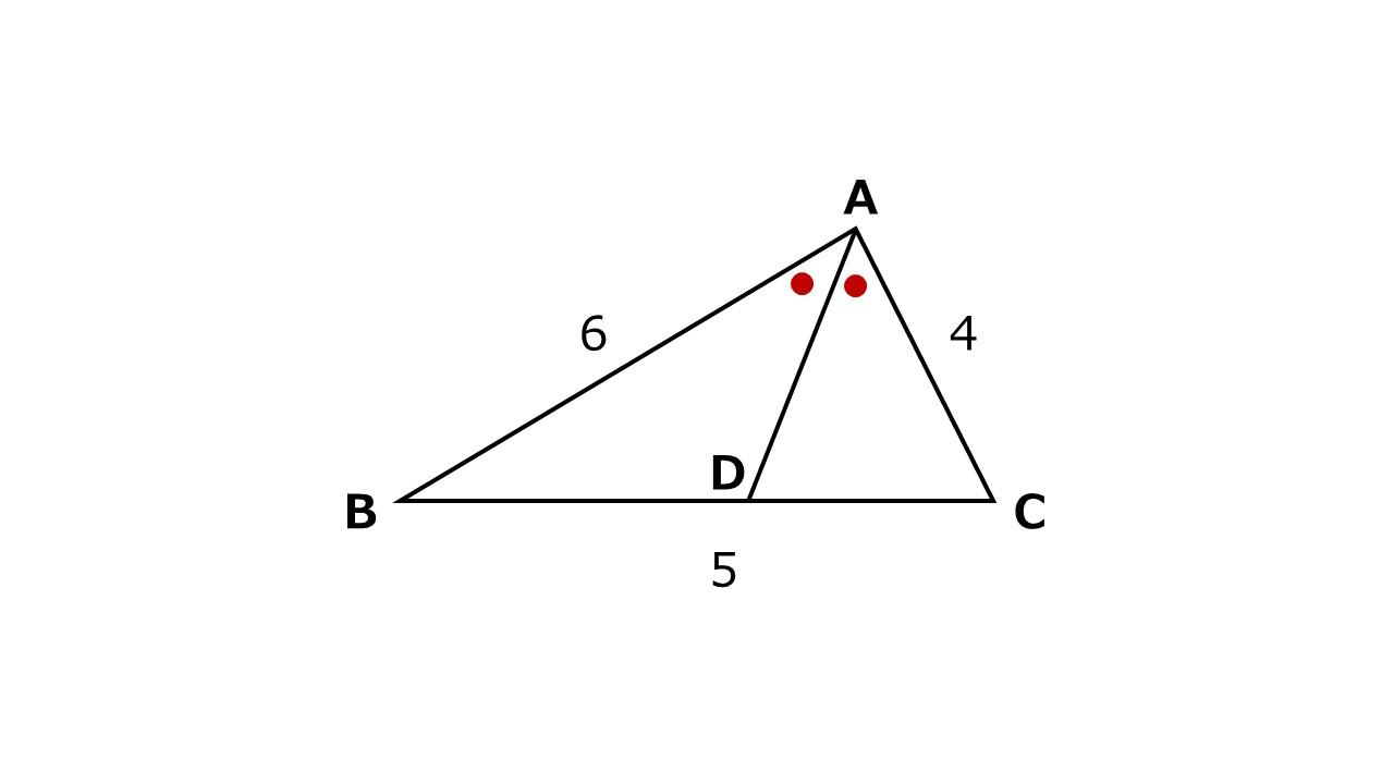 性質 分 線 の 角 等 二