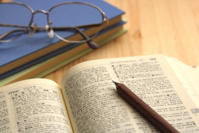 英語の分詞のイメージ