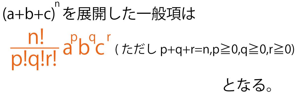 二項定理7