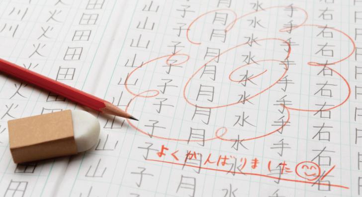 12月12日は漢字の日!一番○○な漢字あつめました