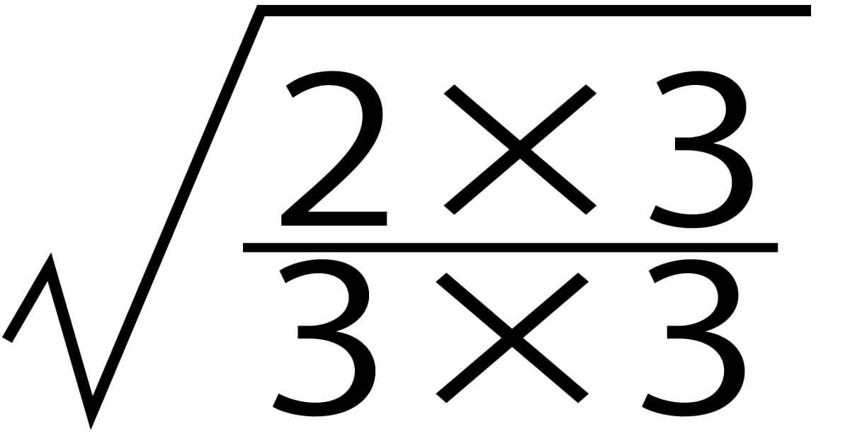 平方根23