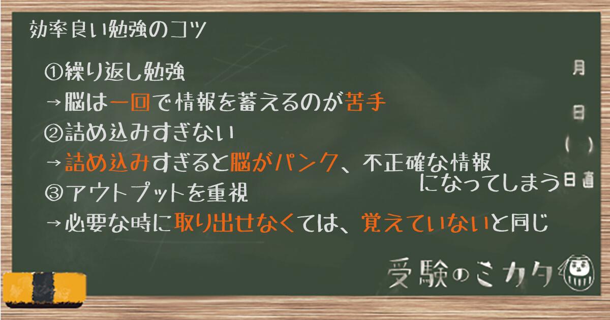 六大学調査4