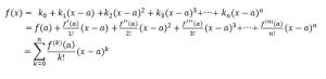 テイラー展開 証明 公式