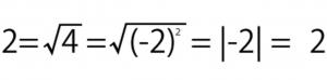 二重根号の式