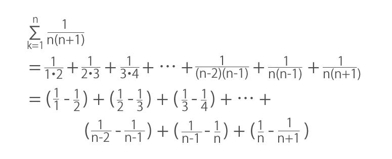 部分分数分解 問題 解説