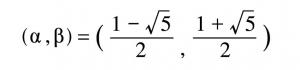 フィボナッチ数列の一般項その2