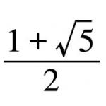 特性方程式の正の解