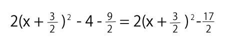 象限に関する問題③二次関数のグラフ2
