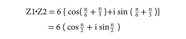 極形式の例題3