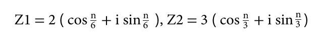 極形式の例題1