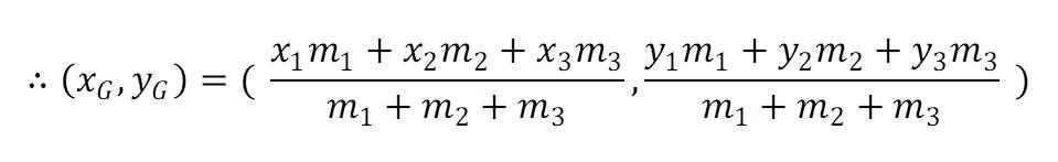 重心の求め方:y軸方向にも密度の分布がある図形の場合の座標