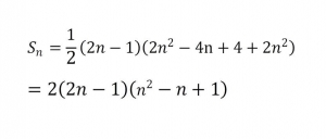 群数列の解法⑤第n群に含まれる項の総和