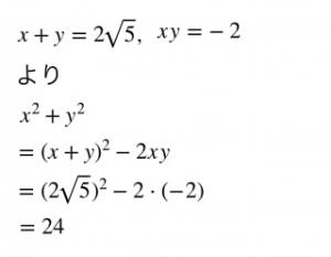 対象式,例題