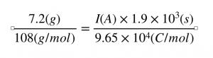 電気分解ファラデーの法則の練習問題②