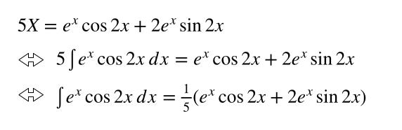 部分積分の応用問題の解答・解説⑥