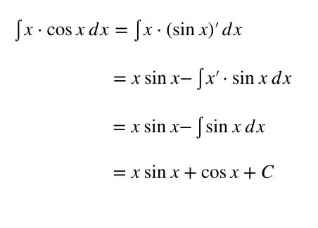 部分積分の練習問題の解答・解説①