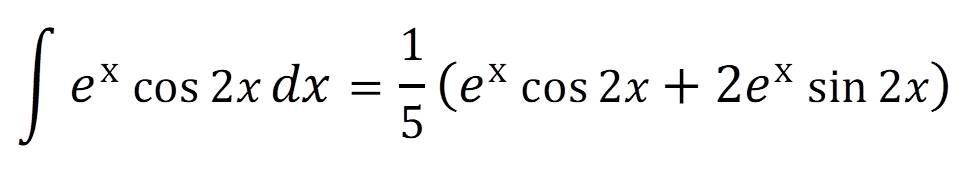 部分積分の応用問題の解答・解説⑩