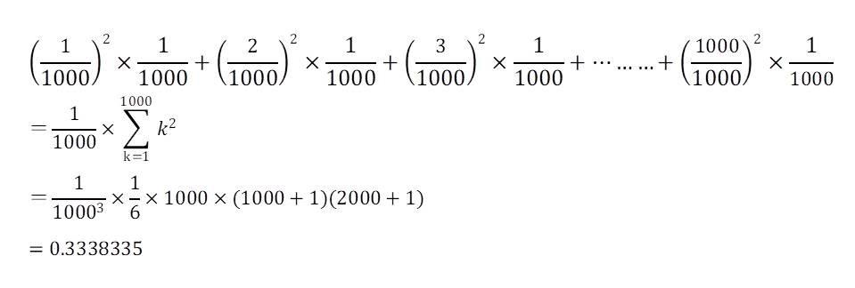 区分求積法の考え方で、誤差を減らしていく