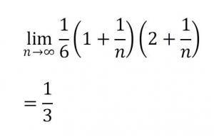 区分求積法の計算