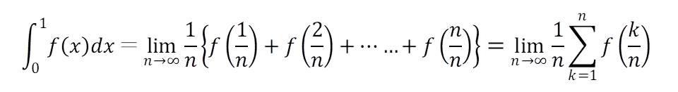 区分求積法の解説7
