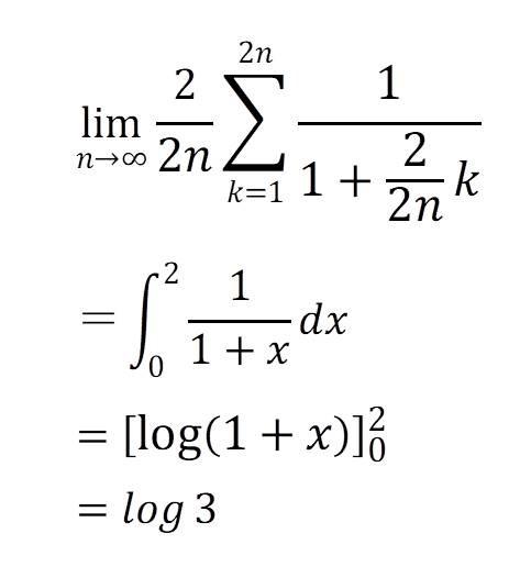 区分求積法の例題2の解答と解説3
