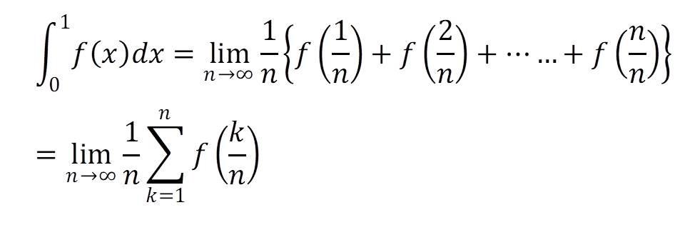 区分求積法の公式