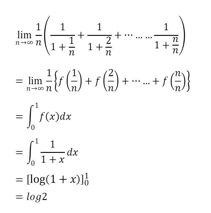 区分求積法の解答と解説4