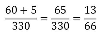 余事象の確率の例題④まず余事象を出す