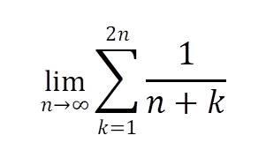 区分求積法の例題2