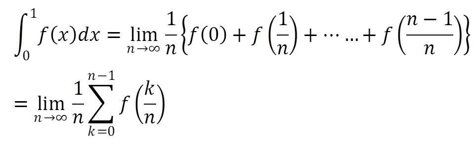 区分求積法の公式2